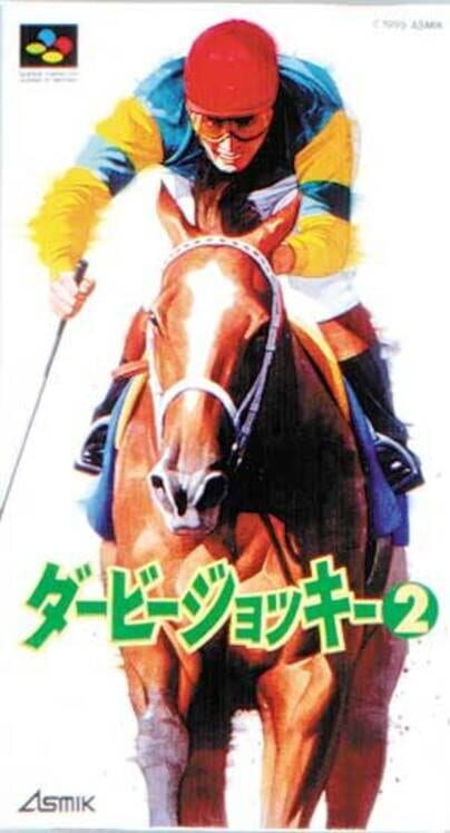 Derby Jockey 2 Display Picture