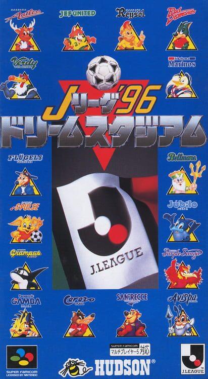 J.League '96 Dream Stadium Display Picture