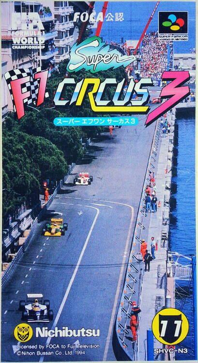 Super F1 Circus 3 image