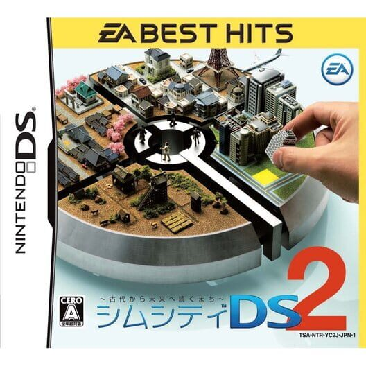 SimCity DS 2 Display Picture