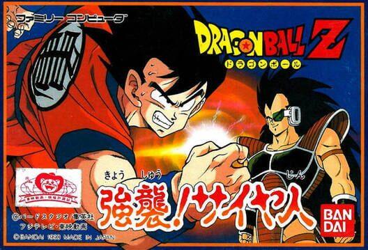 Dragon Ball Z: Kyoshu! Saiyan image