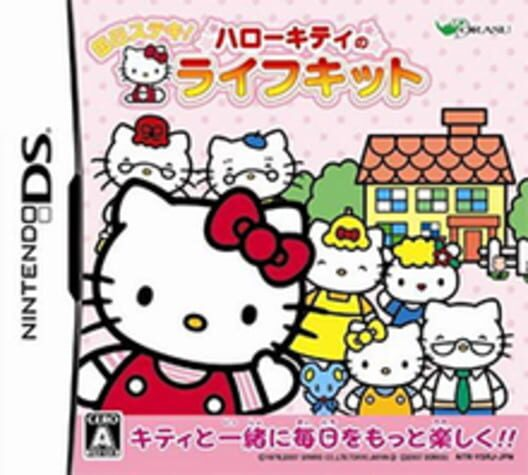 Everyday is Wonderful! Hello Kitty Life Kit Display Picture