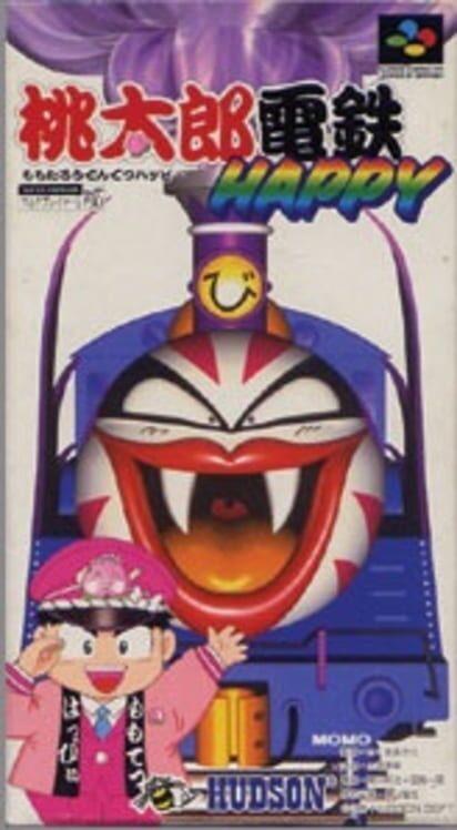 Momotarou Dentetsu Happy image