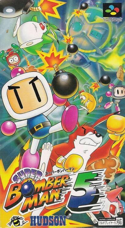 Super Bomberman 5 image