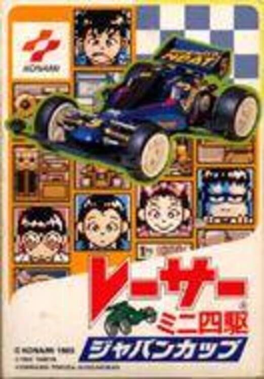RC Mini Racers image
