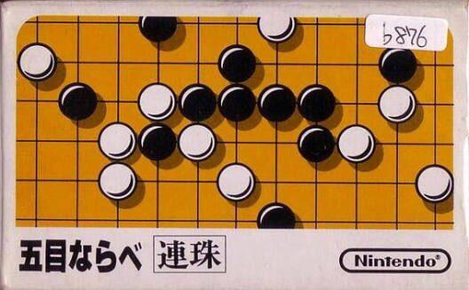 Gomoku Narabe Renju image