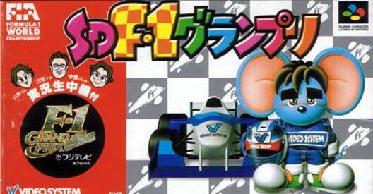 SD F-1 Grand Prix Display Picture