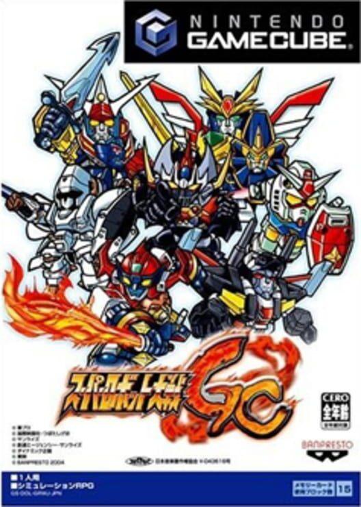 Super Robot Wars GC image