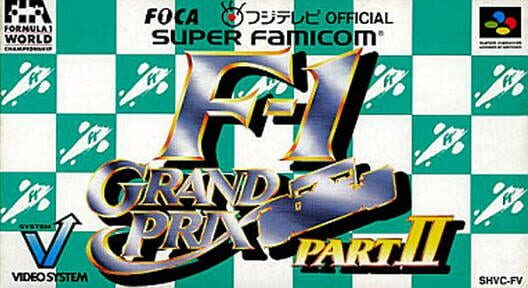 F-1 Grand Prix Part II Display Picture