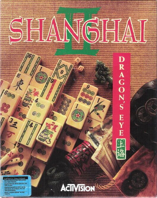 Shanghai II: Dragon's Eye Display Picture