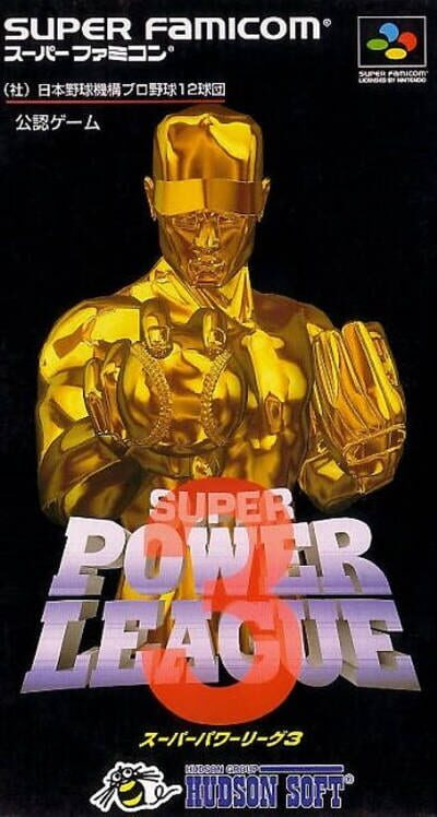Super Power League 3 image