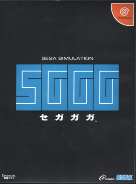 Segagaga Display Picture