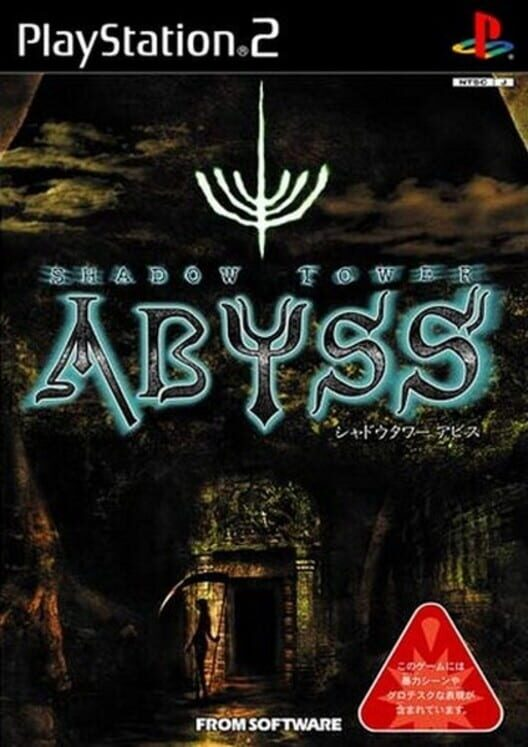 Shadow Tower: Abyss image