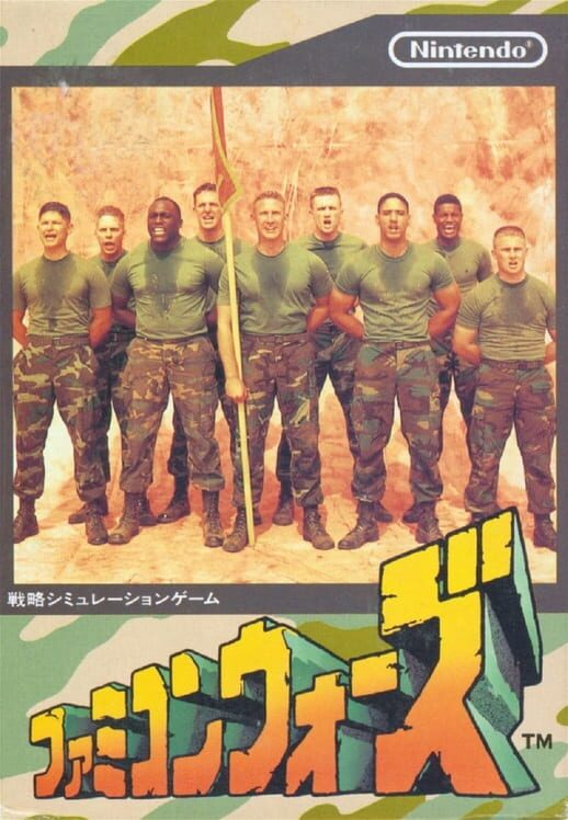 Famicom Wars Display Picture