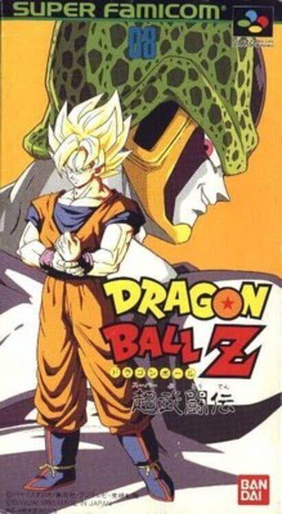 Dragon Ball Z: Super Butōden image