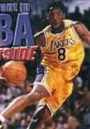 Kobe Bryant in NBA Courtside