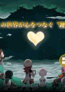 Kingdom Hearts χ[chi]