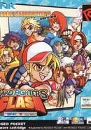 SNK vs. Capcom Card Fighters' Clash - SNK Card Fighter's Version