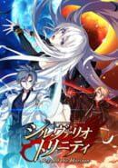 Silverio Trinity: Beyond the Horizon