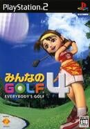 Everybody's Golf 4