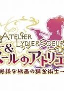 Atelier Lydie & Soeur: Alchemists of the Mysterious Painting