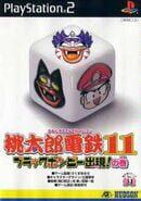 Momotarō Dentetsu 11: Black Bombee Shutsugen! No Maki