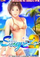Sexy Beach 2