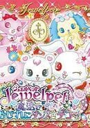 Jewelpet: Magical Dance in Style Deco!