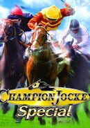 Champion Jockey: Special