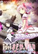 Puella Magi Madoka Magica: The Battle Pentagram