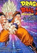 Dragon Ball Z: Shin Butōden