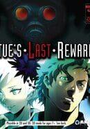 Zero Escape: Virtue's Last Reward