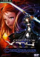 Generation Xth: Code Breaker