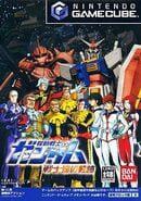 Kidō Senshi Gundam: Senshitachi no Kiseki