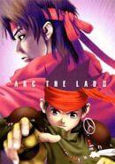 Arc the Lad II