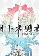 Otome Yusha