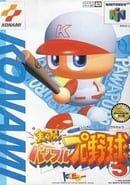 Jikkyou Powerful Pro Baseball 5