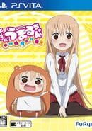 Himouto! Umaru-chan: Umaru Training Plan