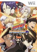 Katekyo Hitman Reborn! Dream Hyper Battle!