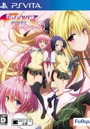 To Love-Ru -Trouble- Darkness: True Princess