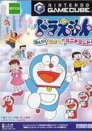 Doraemon: Let's Play with Everyone! Mini Doraland