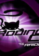 Schrödinger's Cat and Raiders of the Lost Quark