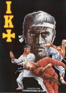 International Karate +