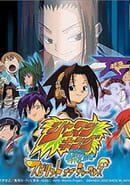 Shaman King : Spirit of Shamans