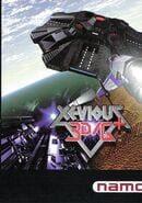 Xevious 3D/G