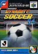 J-League Dynamite Soccer 64