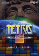 Tetris: The Grand Master 3 - Terror-Instinct