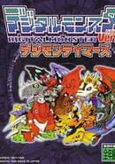 Digital Monster Ver. S: Digimon Tamers