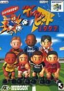 J-League Eleven Beat 1997