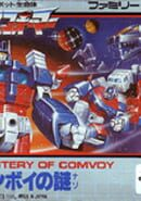 The Transformers: Mystery of Convoy